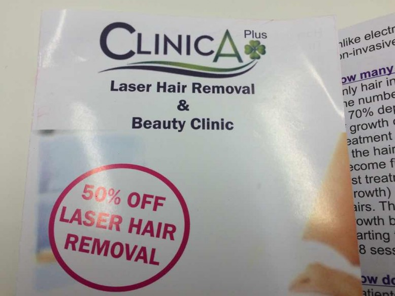 50% off hair removal